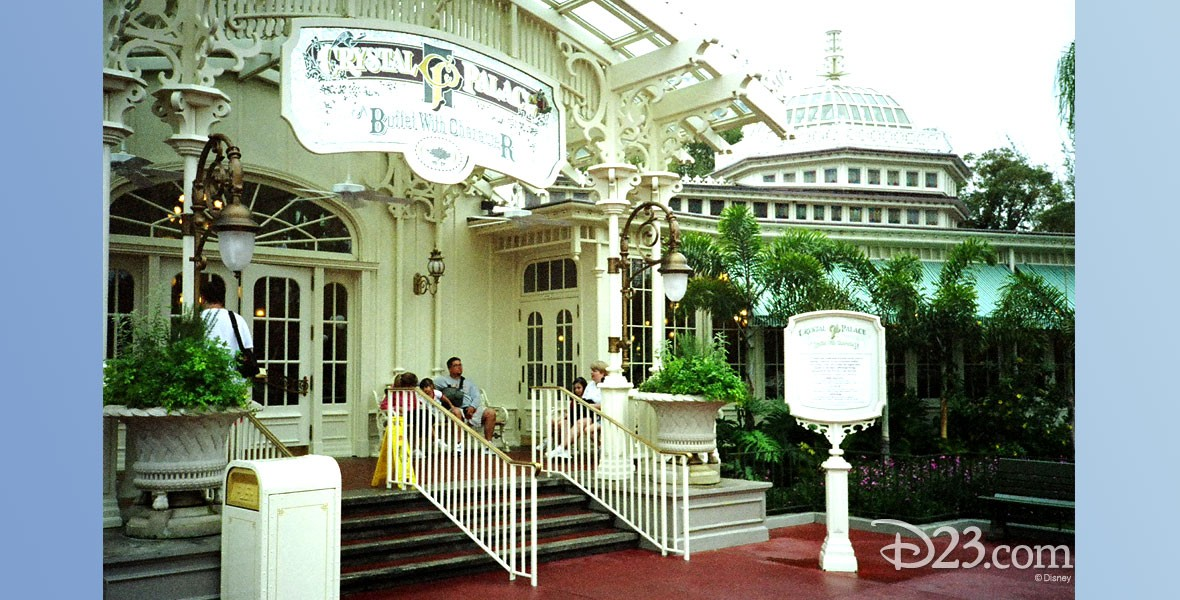 photo of entrance to Crystal Palace Restaurant