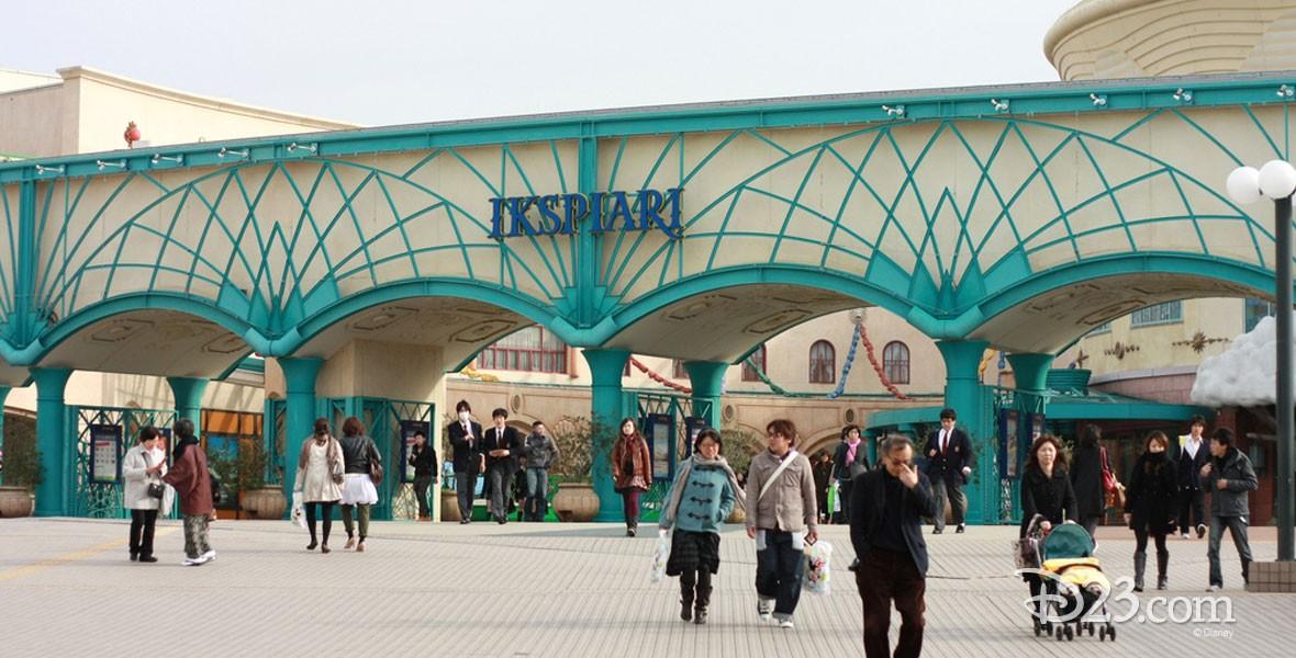 Ikspiari of Tokyo Disneyland
