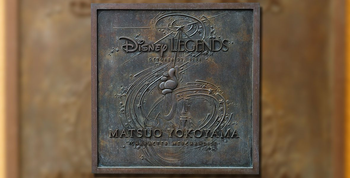 Plaque for Matsuo Yokoyama