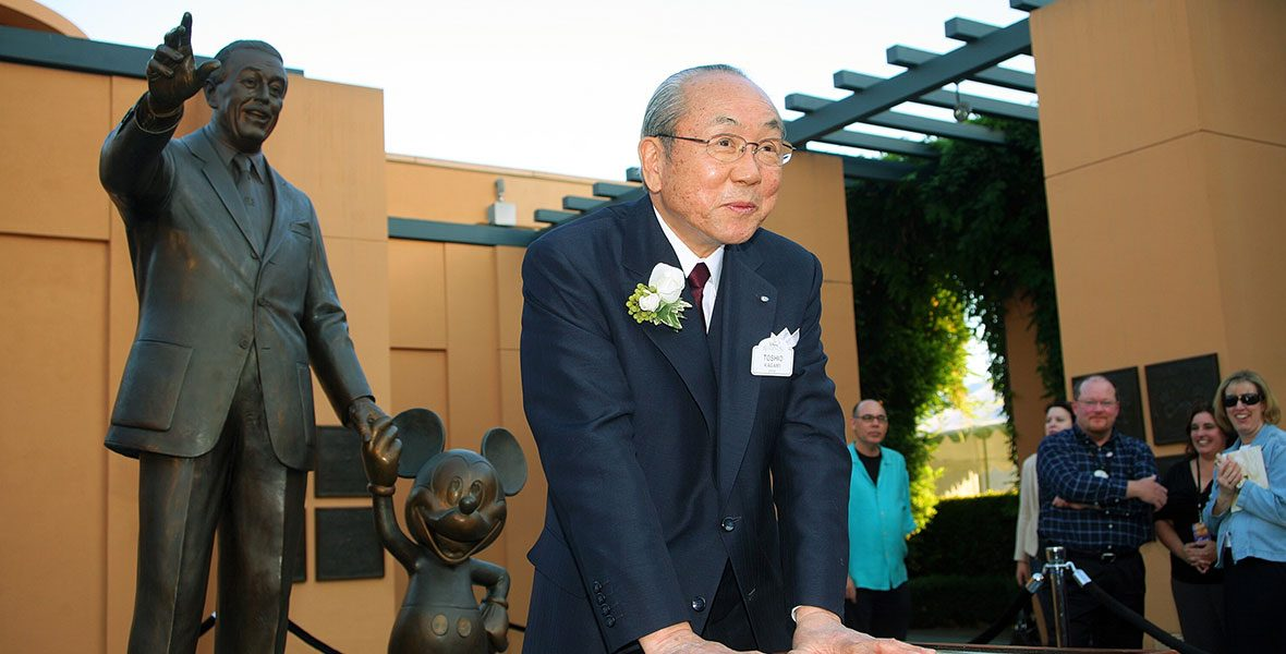 Toshio Kagami