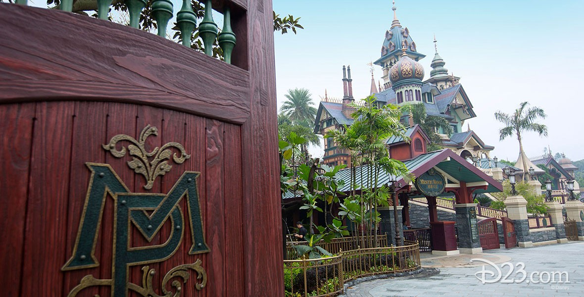 Photo of Mystic Point Disneyland Hong Kong
