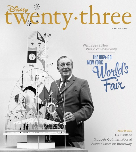 Disney twenty-three Spring 2014 cover art featuring Walt and the 1964 New York World's Fair