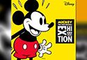 Mickey: The True Original Exhibition discount thumbnail