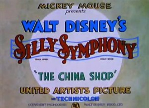 title card art from The China Shop movie
