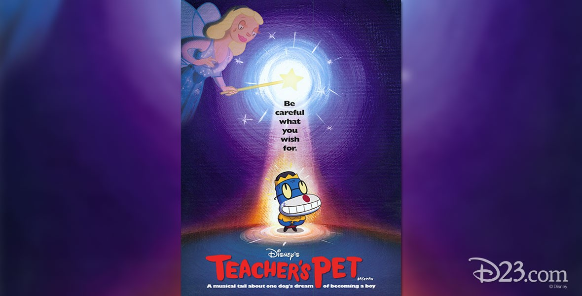 Photo from Teacher's Pet (film)