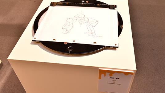 Walt Disney Winnie the Pooh Archived Sketch
