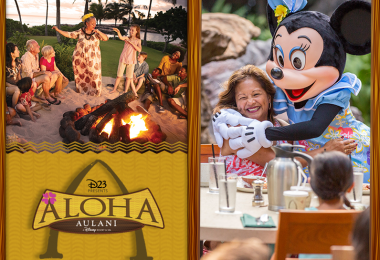 Aulani event itinerary update