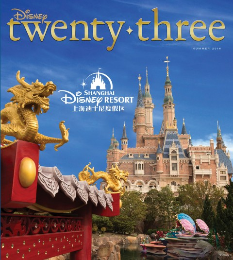 Disney twenty-three Summer 2016 cover art featuring Shanghai Disneyland