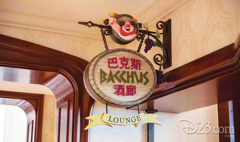 Bacchus Lounge at Shanghai Disneyland Hotel