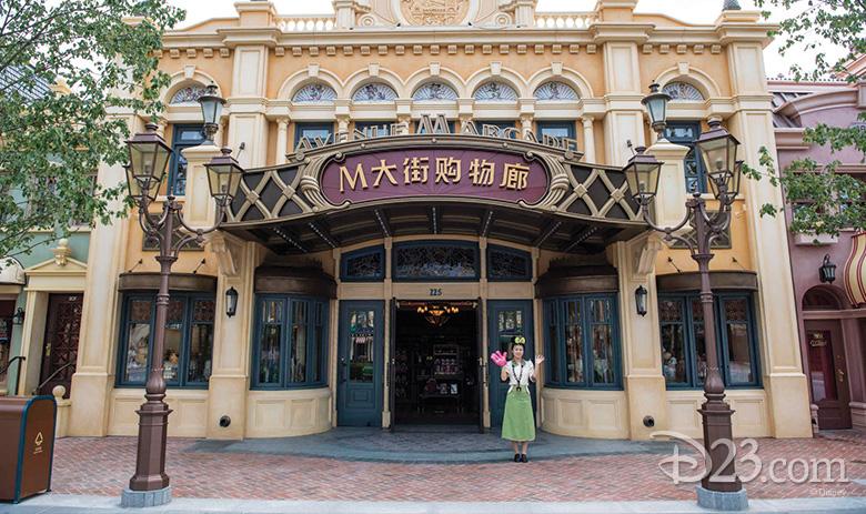 Arcade M on Mickey Avenue