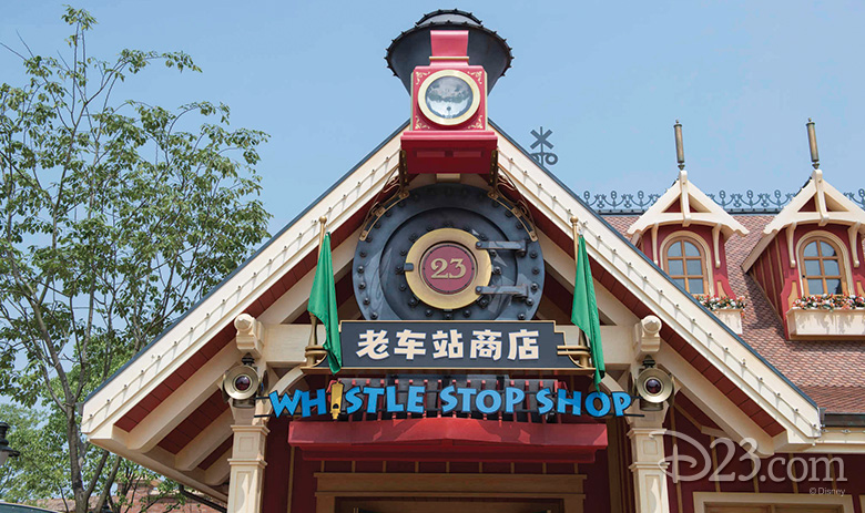 Whistle Stop Shop at Shanghai Disneyland