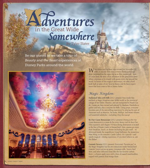 Disney twenty-three fall 2016 page 16