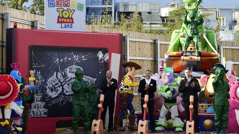 Toy Story Land Shanghai Disney Resort