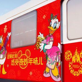 Lunar New Year decorations on metro trains at Shanghai Disney Resort