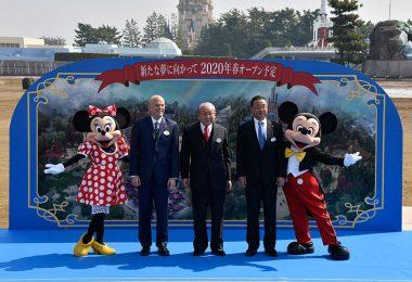 Tokyo Disneyland new development groundbreaking
