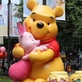 """Winnie the Pooh: Be My Friend"" exhibition"