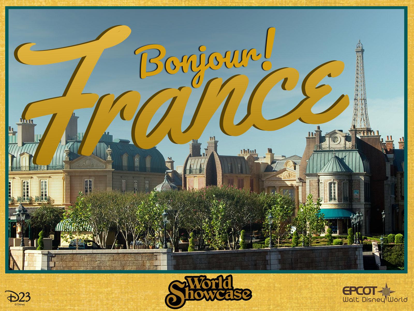France pavilion postcard