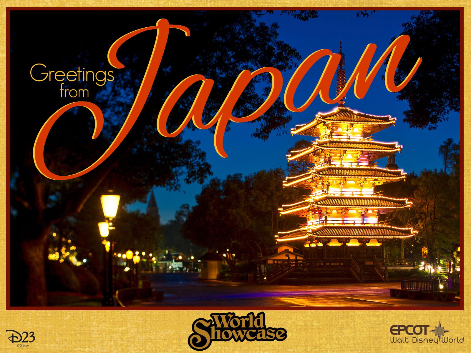 Japan pavilion postcard