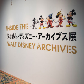 Everything You Need to Know About the Walt Disney Archives Exhibit at D23 Expo Japan 2018