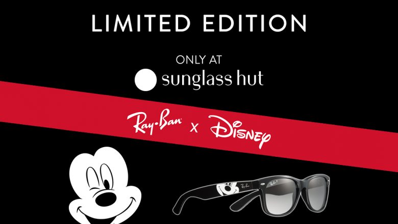 Sunglass Hut early access