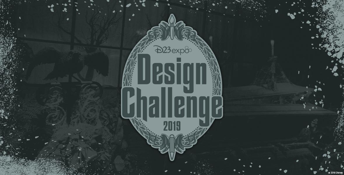 Design Challenge logo iris banner