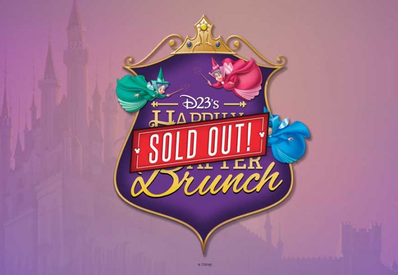 D23's Happily Ever After Brunch