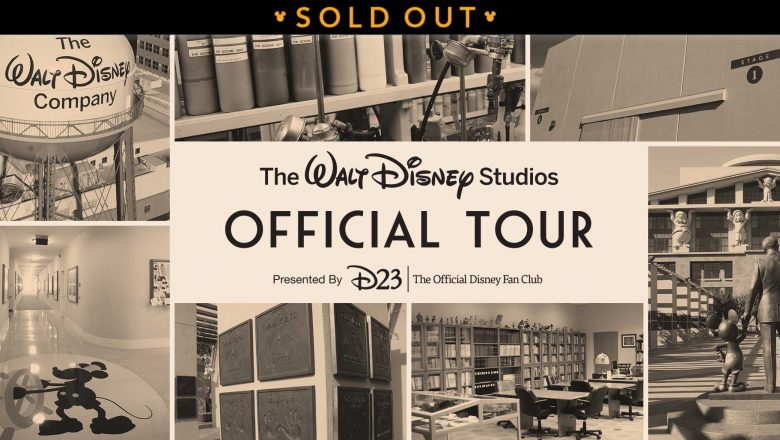 studio tour sold out