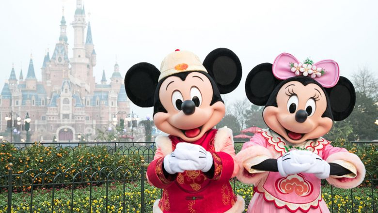 Shanghai Disney Resort Gets Ready for a Magical Chinese ...