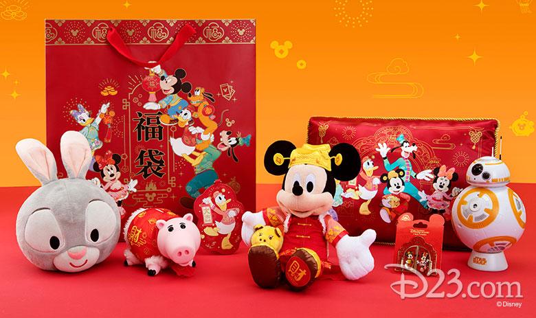 Shanghai Disney Resort Lunar New Year