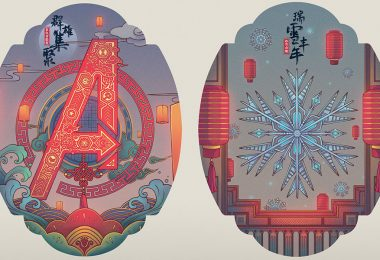 Posters Designed by Cao Zheng
