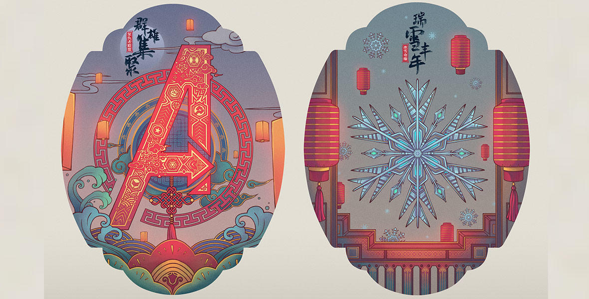 Amazing Disney Movie Posters Designed by Cao Zheng Celebrate Chinese New Year