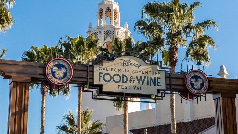 DCA Food and Wine Festival 2019