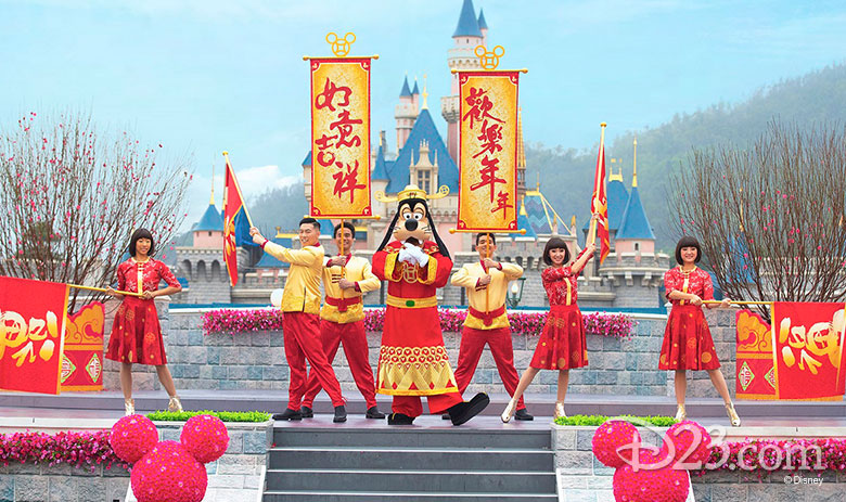 Hong Kong Disneyland Lunar new year
