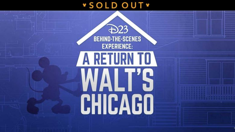 walts chicago event sold out