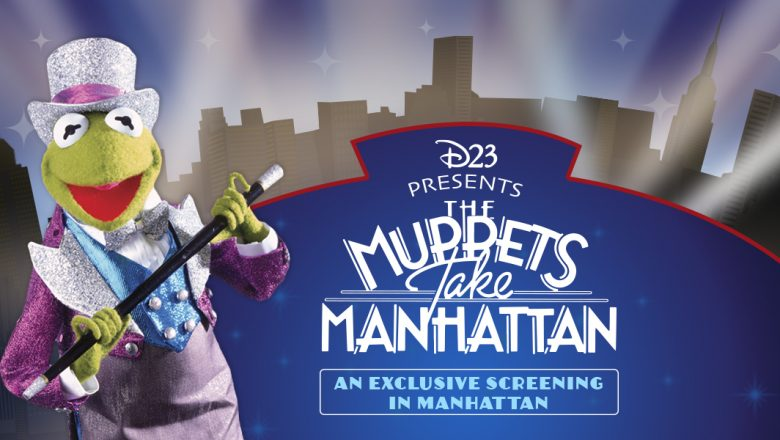 muppets event