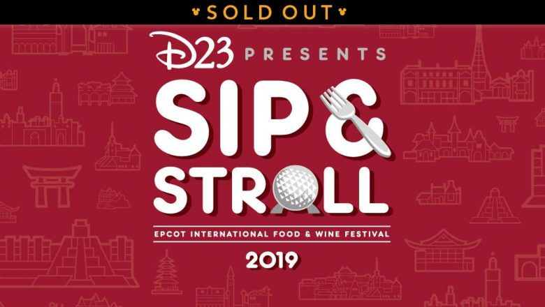 epcot sip & stroll sold out