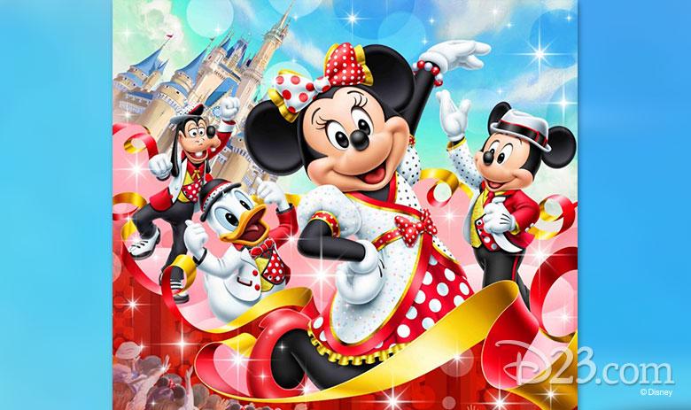 Very Very Minnie News Briefs