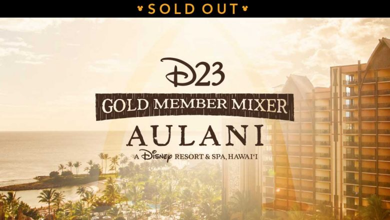 aulani member mixer sold out