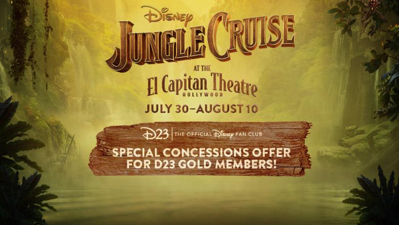 jungle cruise el cap offer