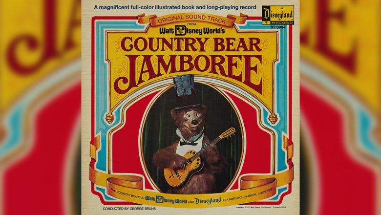 country bear vinyl