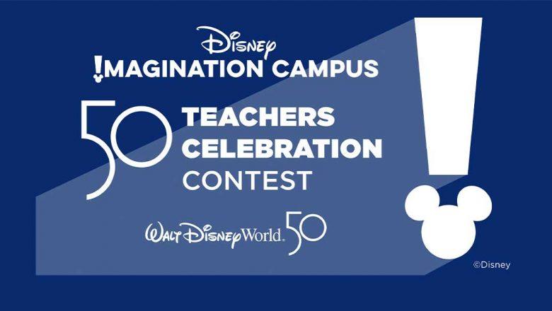 Disney Imagination Campus 50 Teachers Celebration