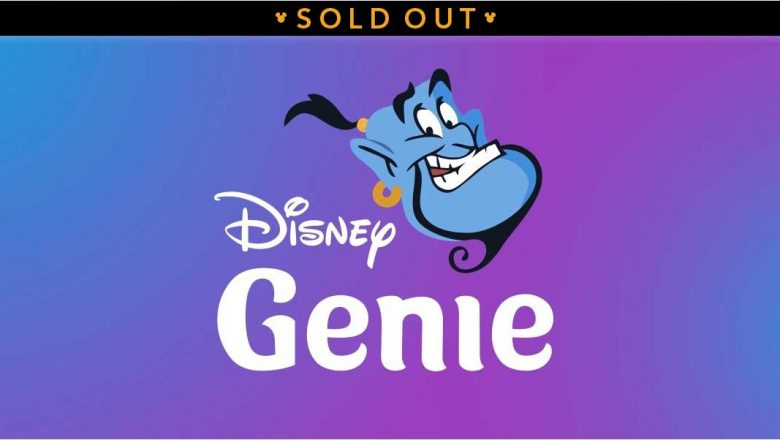 disney genie event sold out